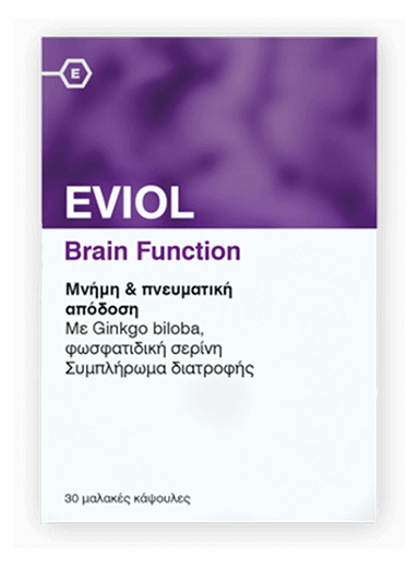 eviol brain fuction